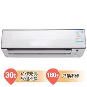 大金 FTXB335NC-W 1.5匹 壁挂式B系列家用冷暖变频空调(白色)