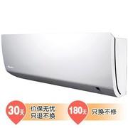 大金 FTXS225KCPW 1匹 壁挂式S系列家用冷暖空调 (韵白)