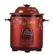 依立 1401-038 紫砂电炖锅3.8L