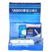 测利得 Yasee台湾雅思血糖仪 GLM-76/台
