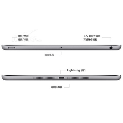 苹果 iPad Air MD788ZP/A港版 9.7英寸平板电脑(苹果 A7/1G/16G/2048×1536/iOS 7/银色)产品图片5