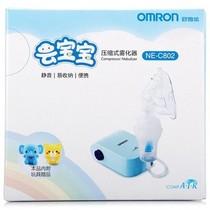 欧姆龙 NE-C802 压缩式雾化器 (宝宝专用)产品图片主图