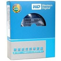 西部数据 (Western Digital 500GB 5000AAKX 7200转16M SATAIII 金装硬盘联强货 6Gb/s 3.5寸台式机硬盘产品图片主图