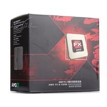 AMD FX系列八核 FX-8350 盒装CPU(Socket AM3+/4.0GHz/16M缓存/125W)产品图片主图