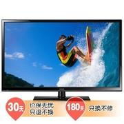 三星 PS43F4500ARXXR 43英寸等离子电视