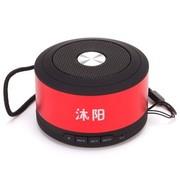 沐阳 MY211BR 高品质蓝牙插卡音箱-车载 来电免提 双高保真16芯双磁喇叭 震撼音质 红色