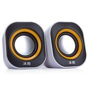 沐阳 MY301S 2.0声道 迷你USB电脑音箱 橙色
