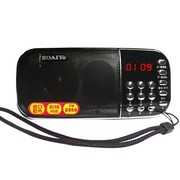 索爱 S-30 (便携式插卡音箱 智能数字点歌 外放MP3 FM收音 晨练 广场舞 听广播) 蓝色
