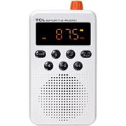 TCL A3 户外运动音箱 迷你便携插卡音响 FM收音机 加麦可做扩音器 老人必备神器