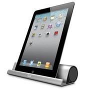 iLUV  ISP245SIL MO'Beats 便携式立体声蓝牙音箱 银色