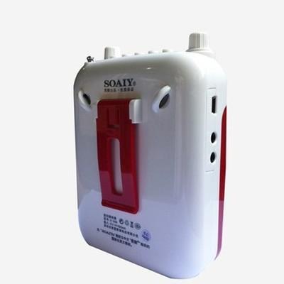 索爱 S-368 多功能扩音器 (便携式大功率带收音机 MP3适用:导游 教学 腰挂式唱戏机)红色产品图片3