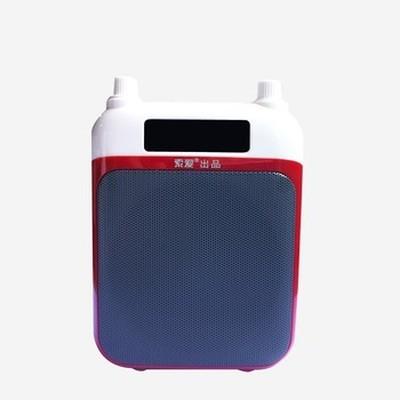 索爱 S-368 多功能扩音器 (便携式大功率带收音机 MP3适用:导游 教学 腰挂式唱戏机)红色产品图片5