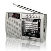 酷道 A13专业收音机 全波段数码显示高灵敏度便携音箱 音响MP3外放老年人学生校园广播 银灰色