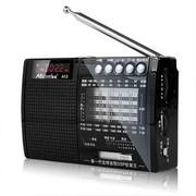 酷道 A13专业收音机 全波段数码显示高灵敏度便携音箱 音响MP3外放老年人学生校园广播 黑色
