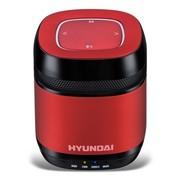 现代 i70PRO 魔方 蓝牙无线音箱 驾车人士定制 语音通话+调频收音+插卡播放 支持无损音源 红色