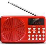 月光宝盒 爱国者(aigo)S1插卡式迷你外放收音机扩音器 红色 FM/MP3一键切换 插卡小音箱 老人机