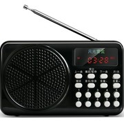 月光宝盒 爱国者(aigo)S1插卡式迷你外放收音机扩音器 黑色 FM/MP3一键切换 插卡小音箱 老人机
