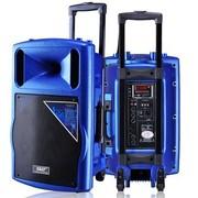 先科 天韵12号 单12寸拉杆音箱 户外便捷式音响/大功率录音扩音器