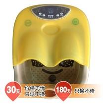 兄弟牌 BR-6537 豪华电动按摩足浴盆产品图片主图
