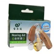 宝尔通 无线耳背式V168 助听器老年人耳聋降噪功能助听机