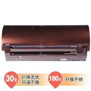 三菱 MSZ-PZF12VA 1.5匹 壁挂式冷暖变频空调(咖啡色)