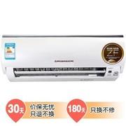 三菱 MSZ-ZF09VA 1匹 壁挂式冷暖变频空调(白色)