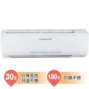 三菱 MSH-CE12VD 大1.5匹 壁挂式冷暖定频空调(白色)