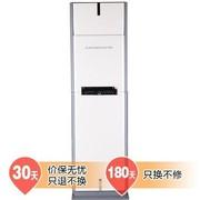 三菱 MFH-GE71VCH 3匹 立柜式冷暖定频空调(白色)