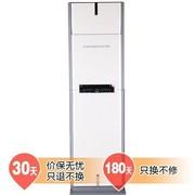 三菱 MFH-GE57VCH 大2匹 立柜式冷暖定频空调(白色)