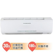 三菱 MSH-CE09VD 大1匹 壁挂式冷暖定频空调(白色)