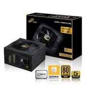 全汉 额定450W AS 450电源 (80PLUS金牌/全日系电容/自主研发芯片MIA IC开创电源新时代)