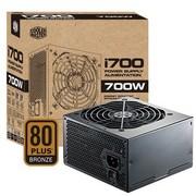 酷冷至尊 G700额定700W电源(80PLUS铜牌/宽幅电压/静音风扇/超长线材/多重保护)