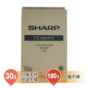夏普 FZ-280HFS 空气净化器专用过滤网集尘过滤网 (适用KC-W280SW)