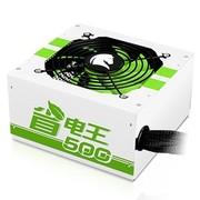 先马 额定500W 省电王500 电源(82%转换效率/主动PFC/支持背板走线)