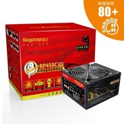鑫谷 额定350W 雷诺者 RP450C 电源(白牌效能/超长线材/超静音温控电路/三年质保)