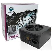 酷冷至尊 战斧二代450W额定450W电源(静音/主动式PFC/支持背线/质保3年)