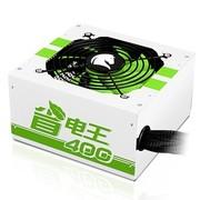 先马 额定400W 省电王400 电源(82%转换效率/主动PFC/支持背板走线)