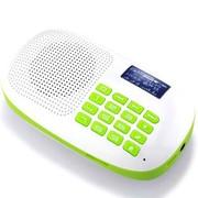 喜来乐 V5 多功能插卡便携音响 青苹绿