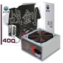 酷冷至尊 战剑400额定350W电源(多重保护/静音/质保3年)产品图片主图