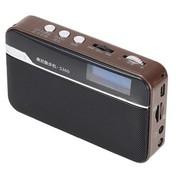 奥尼 散步机S360 双卡双待便携插卡收音音箱 咖啡色