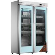 康宝 GPR700A-2 立式商用消毒柜 大  消毒碗柜