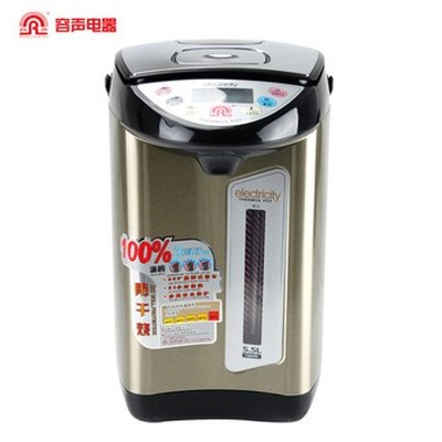 容声 /Ronshen RS-K-755全不锈钢电热水瓶五段保温 童锁功能产品图片1