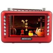 海狐 感恩1 视频看戏机 随声听 U盘TF卡插卡音箱 FM播放 4.3英寸液晶显示屏 红色