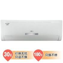 格力 KFR-35GW/(35570)Aa-3 大1.5匹 壁挂式Q力定频系列家用冷暖空调产品图片主图