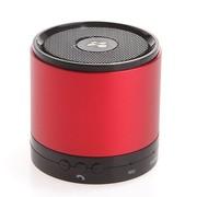 佐伴 ZB-BP08R 蓝牙无线音箱 免提通话 音频输入(红色)