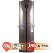 大金 FVXB372LC-T5 正3匹 柜式直流变频家用冷暖空调(R410新冷媒)咖啡金色