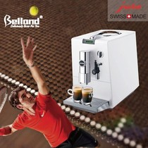 优瑞 JURA/ 瑞士原装进口 ENA5 全自动咖啡机 费德勒的选择产品图片主图