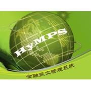 HylandTEC 金融报文管理系统 HyMPS