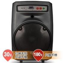 新科 V18 户外广场拉杆音响 15寸大功率便携移动音箱产品图片主图