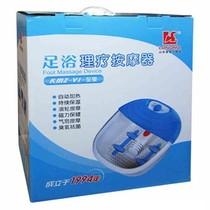 其它 龙马足浴盆足浴理疗按摩器KMZ-IV(至爱型)产品图片主图